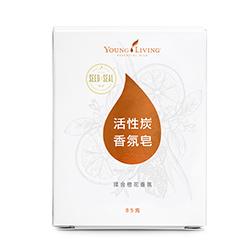 活性炭香氛皂