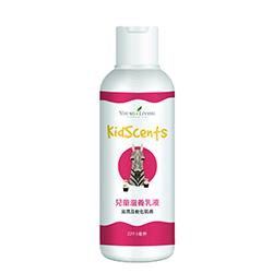 KidScents® 兒童滋養乳液