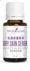 Essential Beauty Serum (Dry)