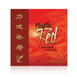DVD, NingXia Red